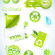 Set of ecology icons. — Stock Vector #11481543