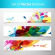 Set of abstract colorful web headers. — Stock Vector #11707128