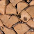 Stock Photo: Blocks of Wood