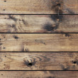 Stock Photo: Distressed wood