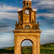 Stock Photo: Holbeck Clock Tower