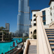 Stock Photo: Burj Khalif(Burj Dubai)