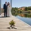 Wedding couple outdoor — Stock Photo #11769455