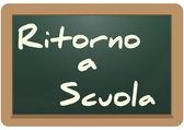 Back to school in italian — Stock Vector