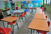 Kindergarten class — Stock Photo