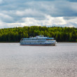 River boat cruise and river Moscow Canal - Stock Photo
