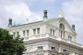 Burgtheater in wenen — Stockfoto