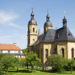 Basilica Of Goessweintstein — Stock Photo
