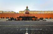 Kremlin, red square — Stock Photo