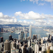 Hong Kong Day Time View — Stock Photo #11543170