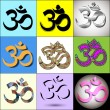Various Om Aum Symbol — Stock Vector