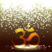 OM sanskrit symbol — Stock Vector