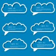Clouds speech bubbles from paper outline — Stock Vector