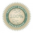 Satisfaction guarantee 100% — Stock Vector
