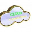 Stock Photo: 3D Cloud computing concept