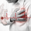 Heart Attack and heart beats cardiogram background — Stock Photo