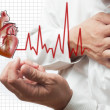 Stock Photo: Heart Attack and heart beats cardiogram background
