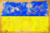 Grunge bandiera ucraina sulla vecchia carta d'epoca — Foto Stock