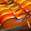 Stock Photo: Close up violin