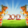 Dragon of year 21012 background with clipping path — Stock Photo #12296507