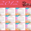 Calendar 2010, January on Water Color — Stock Photo