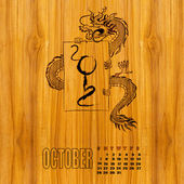 Calendar 2012, year of dragon , January — Stock Photo
