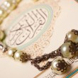 Koran, holy book — Stock Photo #12323213