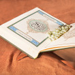 Koran, holy book — Stock Photo #12328963