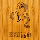Kalender 2012, jaar van de draak, januari — Stockfoto