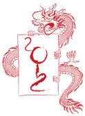 Anno del drago di calligrafia cinese 2012 - design — Foto Stock