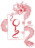 Chinese Calligraphy 2012 - Year of Dragon Design — Stock Photo