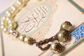 Koran, świętą księgę — Zdjęcie stockowe