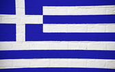 Greece flag on brick wall — Stock Photo