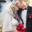 Becoming a young couple after the wedding ceremony — Stock Photo