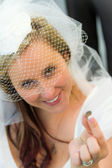The bride find a lucky coin — Stock Photo