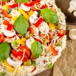 Close-up of pizzas made ​​with fresh vegetables — Stock Photo #11994984