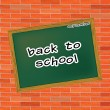 Back to school — Stockfoto #12035883