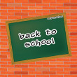 Back to school — Stock Photo #12035883
