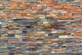 Brick wall stone backgrounds textureoto — Stock Photo