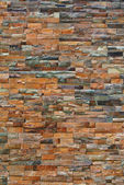 Brick wall stone backgrounds texture — Stock Photo