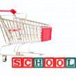 Stock Photo: School Shopping
