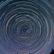 Stock Photo: Startrails