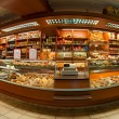 Stock Photo: Bakery Shop