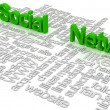 Social network tag cloud — Stock Photo