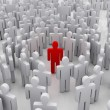 Standing out from the crowd -  