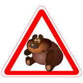 Warning sign with a funny brown Bear — Stock Vector