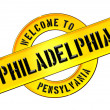 WELCOME TO PHILADELPHIA — Stock Photo