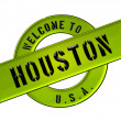 WELCOME TO HOUSTON — Stock Photo