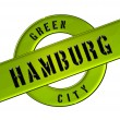 Stock Photo: GREEN CITY HAMBURG