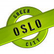 GREEN CITY OSLO — Stock Photo